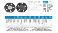 172*38mm SL AC FAN umidifier fan fan, electric welding machine, medical equipment fan