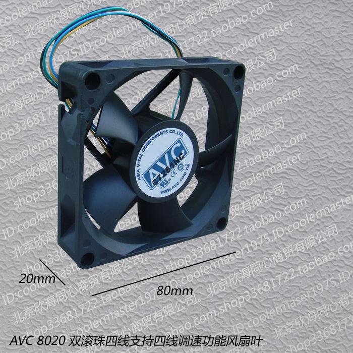 Avc DA08020B12U cooling equipment radiator computer dual ball bearing fan blade(China (Mainland))
