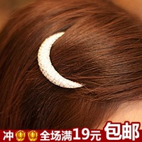Rhinestone moon hair pin hair accessory hair accessory hairpin side-knotted clip bangs clip frog clip