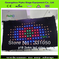 led curtain rgb fireproof p18