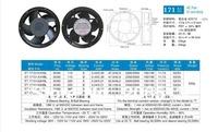 171*51mm SL AC FAN umidifier fan fan, electric welding machine, medical equipment fan
