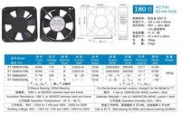 180*60mm BL AC FAN umidifier fan fan, electric welding machine, medical equipment fan
