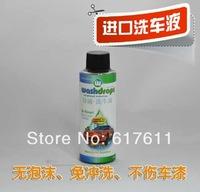 free shipping Car Washer Green washing liquid eco-friendly foam 120ml