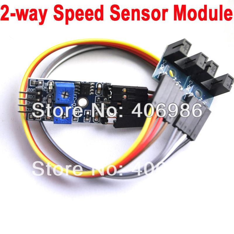 скорость 2-way датчик модуль скорость двигателя