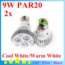 par20 led lamp promotion