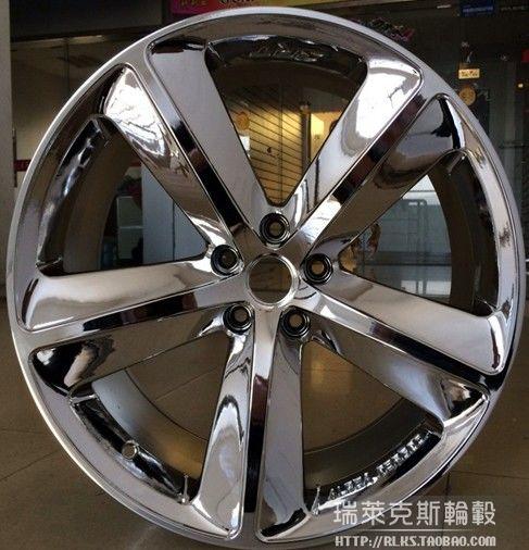 20 refires rim infiniti lexus ix35(China (Mainland))
