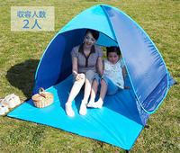 Beach tent double outdoor sun protection sun-shading fully-automatic uv