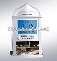 10pcs /lots Ramadan gift Digital  Automatic  muslim azan clock islamic prayer praying table clock Ha4004