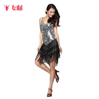 Adult Latin dance clothes leotard skirt spaghetti strap paillette tassel Latin dance costume