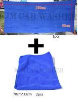 K504 (1set)1pcs60cm*160cm +2pcs33cm*70cmHigh quality strong  Blue Microfiber Towel Car Wash Cleaning Polish Cloth car wash towel