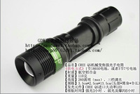 Cree xpe q5 light beads glare flashlight zoom