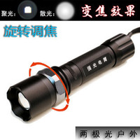 Glare flashlight q5 xenon lamp mechanical zoom waterproof flashlight 250 meters