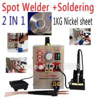Miniature pulse lithium battery pedal spot welding touch soldering,Holding a spot welder.Soldering iron + 5mm 1KG Nickel sheet