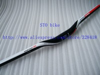 Newest mtb bike full carbon fiber Handlebar carbon bicycle Handlebar 31.8*620/640/660/680/700mm carbon bike parts Free Shipping