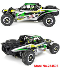 wholesale large rc car