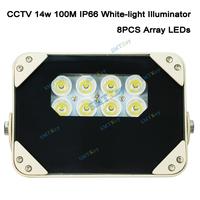 CCTV Security Accessories 14w 100M IP66 White-light Illuminator 8PCS Array LEDs for cctv camera monitoring