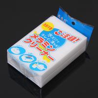 New 20pcs/lot Magic Sponge Eraser Cleaning Multi-functional Sponge for Cleaning Hot Sale WKCF43