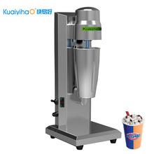 Snow storm milkshake machine cyclone machine soft ice cream mixer speed commercial household(China (Mainland))