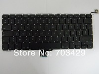 "For MacBook Pro 13"" A1278 2009 2010 2011 2012 fr French Clavier AZERTY keyboard with Backlight"