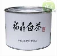 50g Silver Needle, Chinese High-grade organic White Tea, Baihao Yingzheng,Organic ecological green Tea,Free Shipping