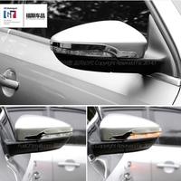 Article 2013-2014 Volkswagen jetta MK6 modified rearview mirror decoration stainless steel mirror sequins rubbing strip