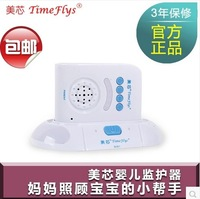 Core baby monitor baby monitor ploughboys newborn monitor wireless intercom