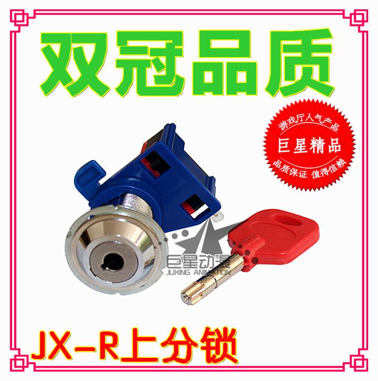 Big game cylindrical lock belt game machine waterproof lock anti-theft lock(China (Mainland))