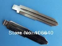 50pcs/lot  Daihatsu and  Kia Remote Key Blade 08#
