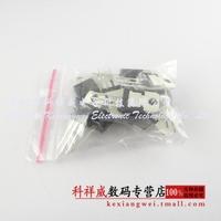 Transistor assorted kit 14 Values x 10PCS=140PCS L7805 L7806 L7809 L7808 L7812 L7815 L7824 L7905 L7906 L7908 L7909 L7912 L7915