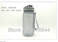 Portable Leak-proof Unbreakable outdoor travel mug Camping Cycling sports 1100ML Grey