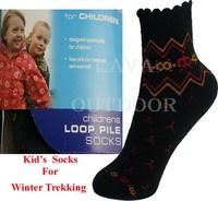 Low Price  Nice Fabric Drop-Shipping Free Shipping  Keep Dry Loop Pile Warmth Spring Autumn Children Kid's Sports Trekking Socks