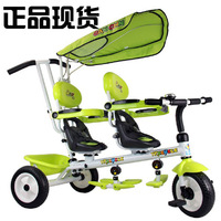 twins tricycle,double seat children tricycle, bicycle three wheels trolleys twins bike,freeshipping