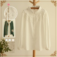 Lovable Secret - Small fresh white long-sleeve shirt basic shirt top 2014 spring 10939  free shipping
