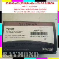 Datacard 535000-003 YMCKT Color Printer Ribbon Cartridge for CP series card printers