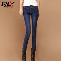 2014 female jeans long trousers pencil pants women's plus size slim jeans