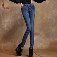 2014 women's handmade embroidered blue and white porcelain pattern personality mid waist jeans female