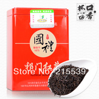 [GRANDNESS] 2014 new arrived China Anhui Premium Original handmade Keemun black tea tea kung Fu tea 250g  AAAAA