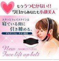 Night sleeping - face-lift mask/ titanium germanium face mask