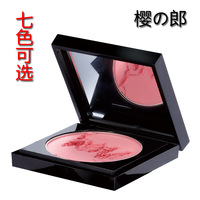 Chokecherry chokecherry condensed color xiu yan blush professional make-up