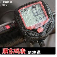 14 function 548b bicycle mountain bike sitair mabiao road bike millwrights waterproof mabiao
