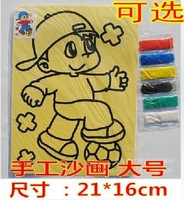 Child diy handmade 32k Large sand painting 6 bag sand painting