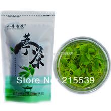 [GRANDNESS] 50g * 2 bags China best Organic Natural Small leaf Kuding Tea Bitter Tea, Ku Ding Herbal skin care Free shipping(China (Mainland))