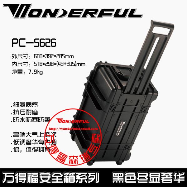 Wonderful pc-5626 safety box moisture proof box photographic equipment dry box wonderful portable trolley luggage(China (Mainland))