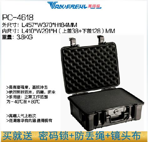 Wonderful pc-4618 protection box slr dehumidification box dry box waterproof box(China (Mainland))