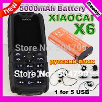 2014 New 5000mAh big battery power bank phone XIAOCAI X6 car mobile phone Dual Sim support russian keyboard Free shipping