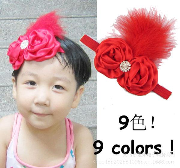 Baby Girl 9 colors Rosette Feather Rhinestone Fascinator Headband 10pcs/lot(China (Mainland))