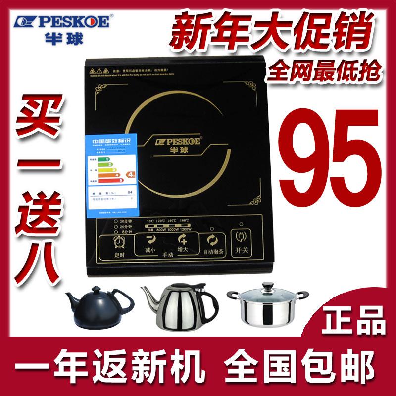 Hemisphere cooker micro small mini cooker podjarka furnace electric tea furnace tea set touch f2(China (Mainland))