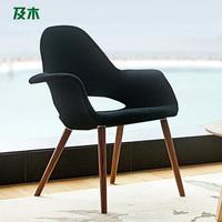 And wood furniture modern minimalist Scandinavian design fashion wool cloth wood lounge chair study chair YZ023