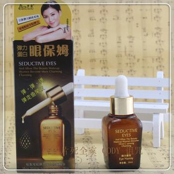 Elastin repair essence elastin eye baby-sitter anti-counterfeiting 30g  free shipping