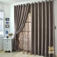 Cloth coffee double faced velvet curtain fabric modern quality full shade cloth